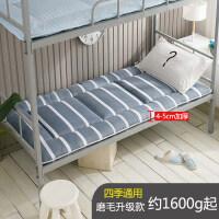 榻榻米床垫懒人床单人打地铺学生宿舍租房专用床垫软垫简易可折叠