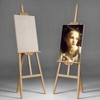 1.5-1.7米画板画架套装折叠多功能4K绘画素描写生4开实木木质初学者儿童美术画具支架式木制油画架子