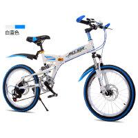 儿童自行车山地车22寸中小学生男女款双碟刹减震变速单车