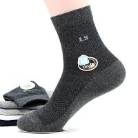 1双浪莎男袜子男短袜夏季超薄款 男士薄棉袜透气 纯棉男袜子夏天防臭