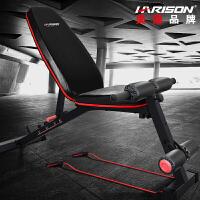 美国HARISON 汉臣家用多功能仰卧板哑铃凳健身椅仰卧起坐板健腹肌板训练器 健身器材HR-608