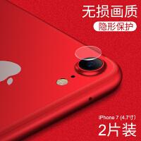 20190629035957861iPhone7plus镜头膜钢化膜苹果8手机7p后摄像头镜片保护圈八后置i8 苹果7