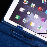 10.1英寸DUOCHI多驰键盘防摔皮套 平板电脑保护套打字玩游戏吃鸡