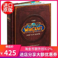 英文原版 魔兽世界立体书 暴雪Blizzard官方出品 The World of Warcraft Pop-Up Bo