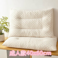乳胶枕头天然乳胶枕芯记忆家用学生单人护颈椎枕头双人枕