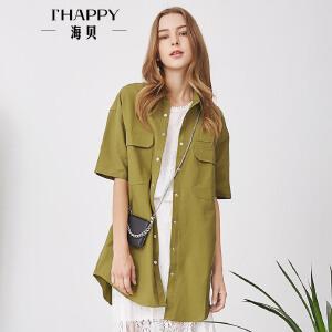 海贝夏季新款女装 时尚纯色翻领中袖口袋中长款单排扣外套