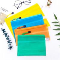 贝多美磨砂夹网文件袋005 半透明笔袋 拉链袋 补习袋 资料袋 收纳袋 颜色随机 一包10个