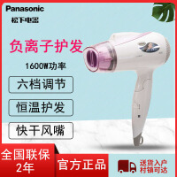 Panasonic/松下电吹风EH-NE32冷热风负离子恒温家用吹风筒