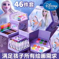 迪士尼水彩笔儿童绘画套装礼盒美术初学者画画工具蜡笔女孩涂鸦颜料46件套礼品节日奖励6-10岁幼儿园涂色男童