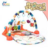 【跨店2件5折】活石婴儿脚踏钢琴健身架器新生幼儿男女孩0-1岁2宝宝玩具毯3个月6