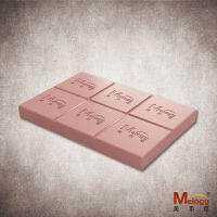 美乐臣手工DIY巧克力 草莓巧克力类 烘焙原料块(代可可脂)