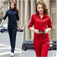 中年大码开衫时尚韩版立领长袖广场舞团体服装中老年女士运动服套装