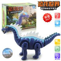恐龙声光动物 玩具超级恐龙 儿童玩具恐龙电动模型
