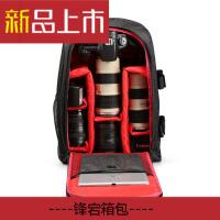 新款摄影包尼康佳能单反相机包相机双肩户外苹果笔记本电脑背包多功能收纳包 43*