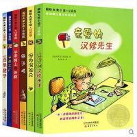 国际大奖小说全6册 一百条裙子云朵工厂 亲爱的汉修先生 兔子坡 苹果树上的外婆注音版儿童书籍 小学课外书新蕾出版社