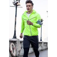 速干 健身跑步服皮肤衣长袖外套运动 男士运动套装四件套 支持礼品卡