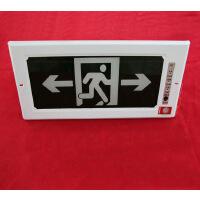 【支持礼品卡】新国标嵌入式消防应急灯 暗装疏散指示灯7ki
