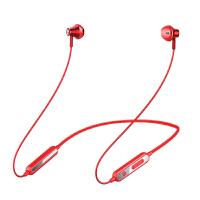 蓝牙耳机无线运动跑步双耳入耳头戴式耳塞颈挂脖式超长待机vivo苹果iphone华为oppo手 套餐一