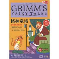 格林童话-成长阶梯(12CD)加赠喜羊羊与灰太狼智慧故事2DVD