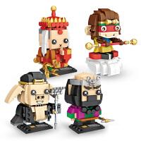loz俐智积木西游记人偶系列小颗粒拼装积木玩具
