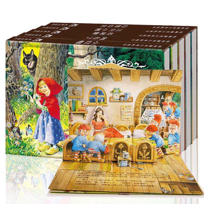 经典童话立体剧场书烫金版(5册) 3-6岁 名家绘制插画+3D立体场景演绎,让孩子置身梦幻的童话世界,享受惊喜不断的阅读之旅。乐乐趣立体书