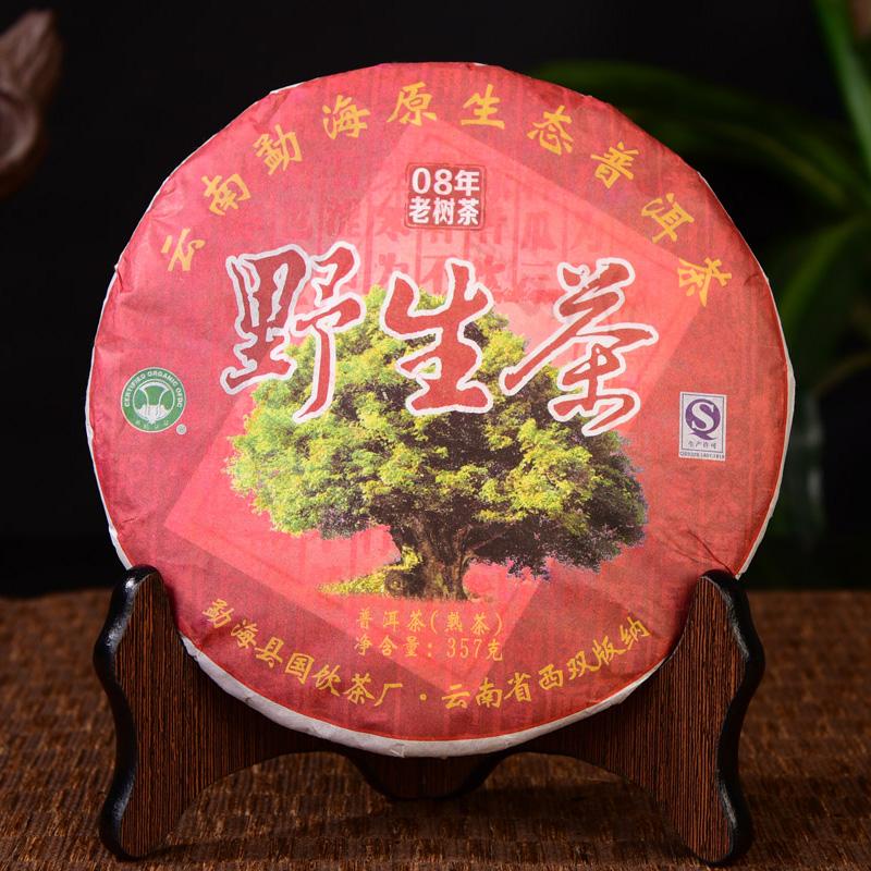 【7片一起拍;9年陈期老熟茶】2008野生茶 古树熟茶 357克片