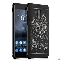 诺基亚6手机壳 诺基亚6手机套 保护壳 保护套 手机保护套 外壳 磨砂软壳套 硅胶套