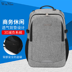 威麦仕双肩背包男旅行背包大容量电脑包休闲商务背包简约时尚潮流