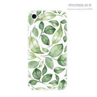 苹果8手机壳iPhone8Plus套超薄磨砂软i8全包硅胶防摔女男卡通可爱