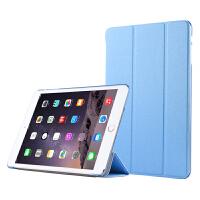 苹果iPad Air2保护套 皮套iPad 6平板电脑专用9.7寸休眠壳包
