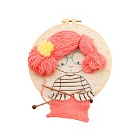 手工布艺刺绣diy毛线女孩材料包初学自绣创意装饰礼物摆件