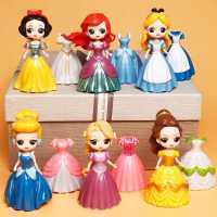 芭比娃娃套装白雪公主美人鱼洋娃娃换装人偶儿童冰雪公主女孩玩具