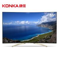 【当当自营】康佳(KONKA)QLED65X80U 65英寸曲面64位10核4K智能电视(黑+金)