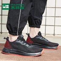 木林森新款男鞋夏季透气飞织鞋男士休闲运动鞋椰子鞋男鞋