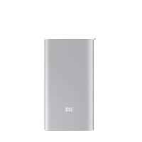 [礼品卡]小米移动电源5000mah毫安聚合物锂电手机平板充电宝
