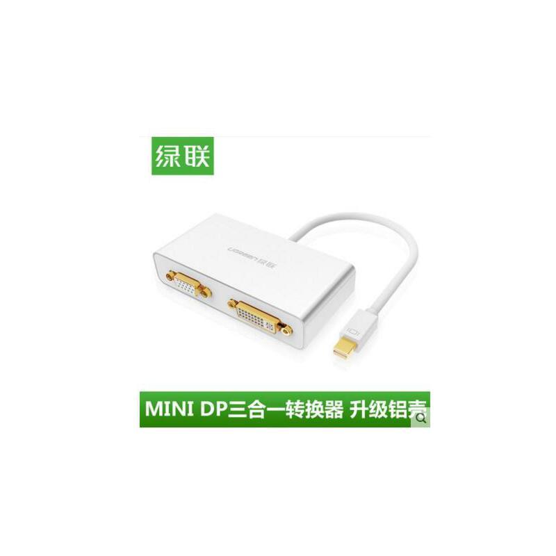 绿联 mini DP转VGA HDMI DVI 转换器 雷电接投影仪转接线适用苹果 时尚铝壳 三口通用 强大兼容 苹果风设计