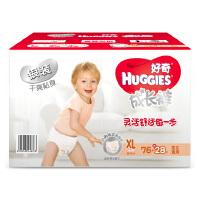 好奇银装成长裤箱装XL号76+28片【12-17kg】