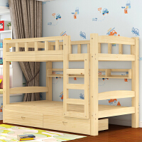 御目 儿童床 家用双层床男孩女孩上下床松木床儿童床成人上下铺高低床母子床子母床满额减限时抢礼品卡儿童家具