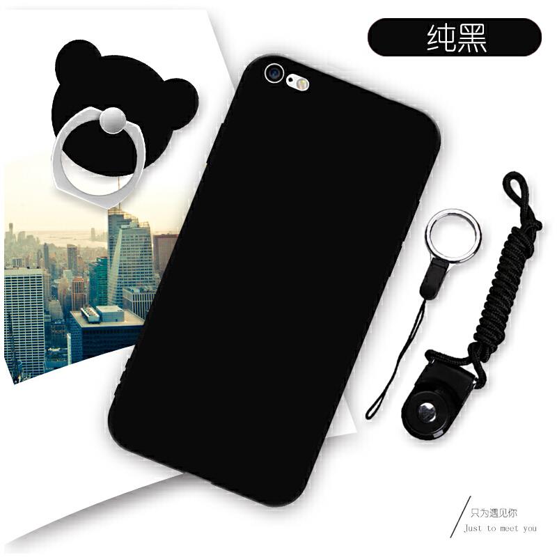 苹果6s手机壳4.7寸小屏iPhone6个性ihone6s防摔A1586/1700 PG