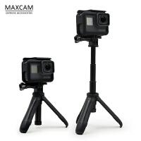 MAXCAM gopro7 hero65/小蚁4K运动相机/三脚架自拍杆支架手柄配件