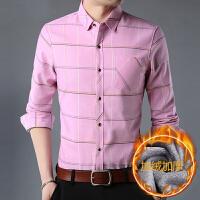 verhouse 男士加绒长袖衬衫冬季新款舒适保暖免烫格子衬衣休闲百搭男装上衣