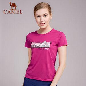 camel骆驼户外T恤 男女款功能圆领短袖T轻薄透气时尚休闲