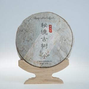 2015年 缅山秀秘境古树普洱茶 生茶357克/饼 1饼