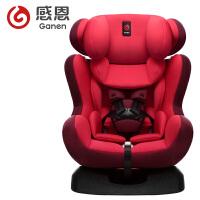 【支持礼品卡】【新品】感恩儿童安全座椅 X30卡玛特系列 isofix硬接口 汽车用可躺可坐 婴儿0-4-9-12岁