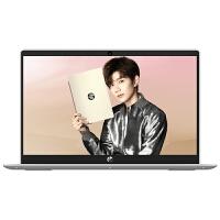 惠普(HP)星 13-an0000TU 13.3英寸轻薄笔记本电脑(i3-8145U 4G 256G PCIE SSD