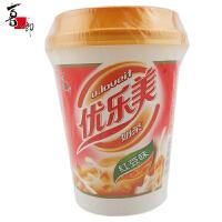 喜之郎 优乐美 奶茶(红豆味) 80g 杯装 速溶冲饮品 固体奶茶饮料