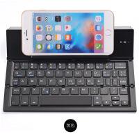 苹果手机三折叠蓝牙键盘 安卓ipad小米华为荣耀M5平板电脑通用便携华为新款无线vivo/oppo小