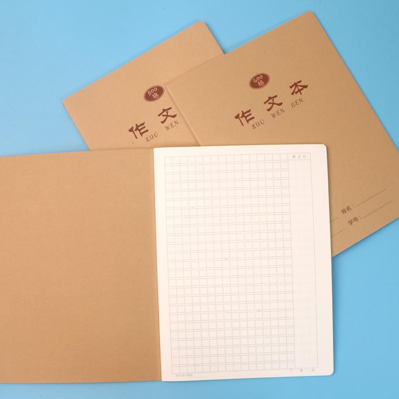 牛皮纸面400格作文本 500格作文簿 双面书写 38页/本 160mm*185mm