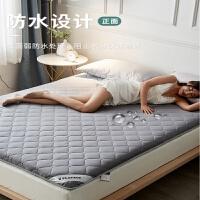 床垫软垫加厚榻榻米床褥子海绵垫被学生宿舍单人双人家用租房专用