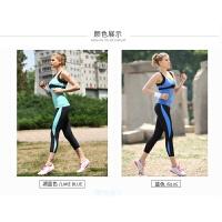 瑜伽运动套装背心衫九分裤紧身弹力户外跑步速干衣女两件套